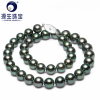 YS Pearl Jewelry Silver Black Green Cultured Pearl Strand Tahiti Pearl Necklace