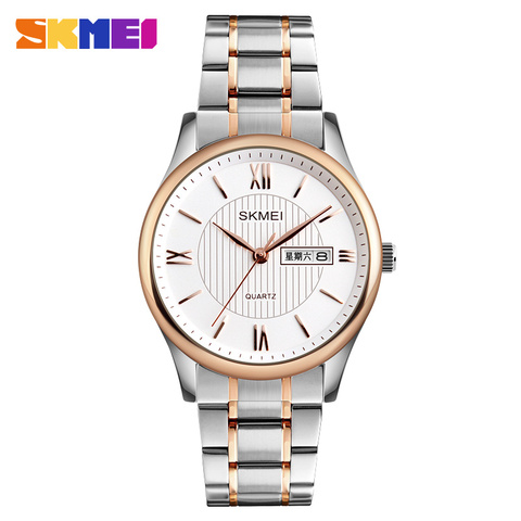 2019 Fashion Men Business Wrist Watch Golden Mens Watches Top Brand Luxury SKMEI Men Quartz Watch Male Watches Relogio Masculino Lahore