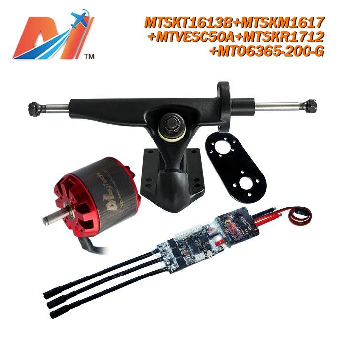 Электровелосипед Maytech 6365 200kv brinquedos eletricos и SuperEsc на базе onvesc и крепление для катания на коньках с грузовиком