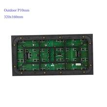 لوحة الإعلانات الكبيرة P10mm سعر الوحدة كامل اللون 320x160 مللي متر SMD3535 شاشة LED خارجية/شاشة LED/جدار LED لعرض الفيديو