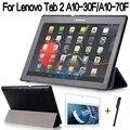 De calidad superior del soporte elegante de la cubierta de cuero para lenovo tab 2 a10-30f/a10-70f x30f x30m 10.1 pulgadas tablet case + protector de pantalla gratuito + pluma