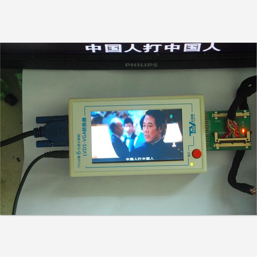 TKDMR Nuovo TV160 Full HD LVDS Turn VGA (LED / LCD) Convertitore - Strumenti di misura - Fotografia 6