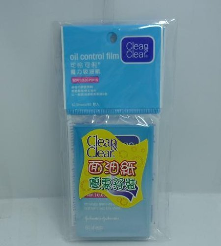 Oil Control Film Clean & Clear Oil-Absorbing Sheets 60 Sheets (Pack of 2)