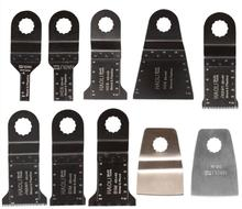 10 pcs mix Oscillating multi tool Saw Blade Accessories for Ridgid AEG Worx etc Multi master