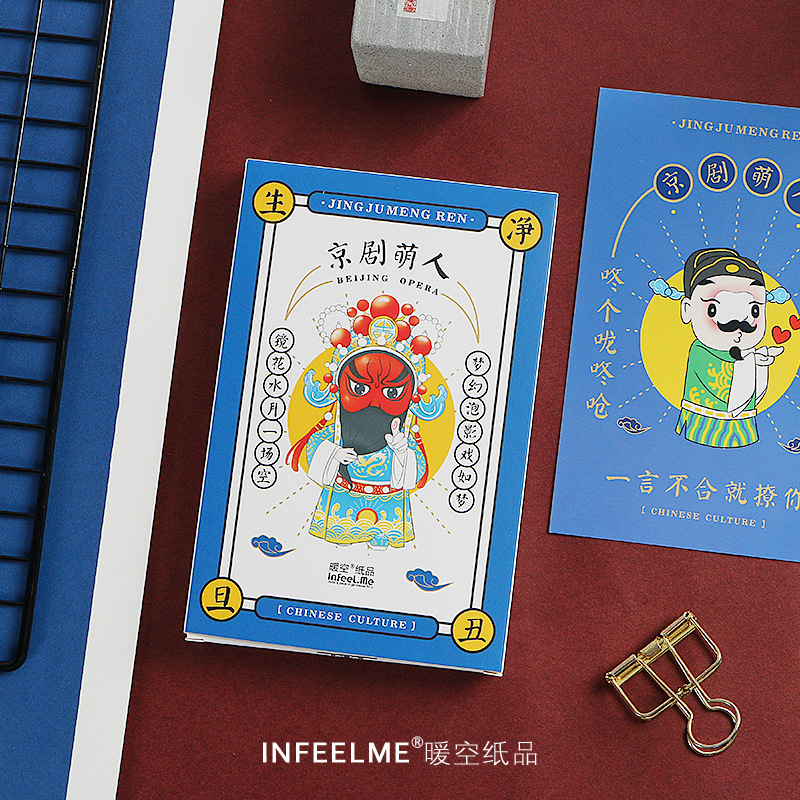 30 Sheets/Set Cartoon Beijing Opera Character Postcard Greeting Card Birthday Gift Card Message Card