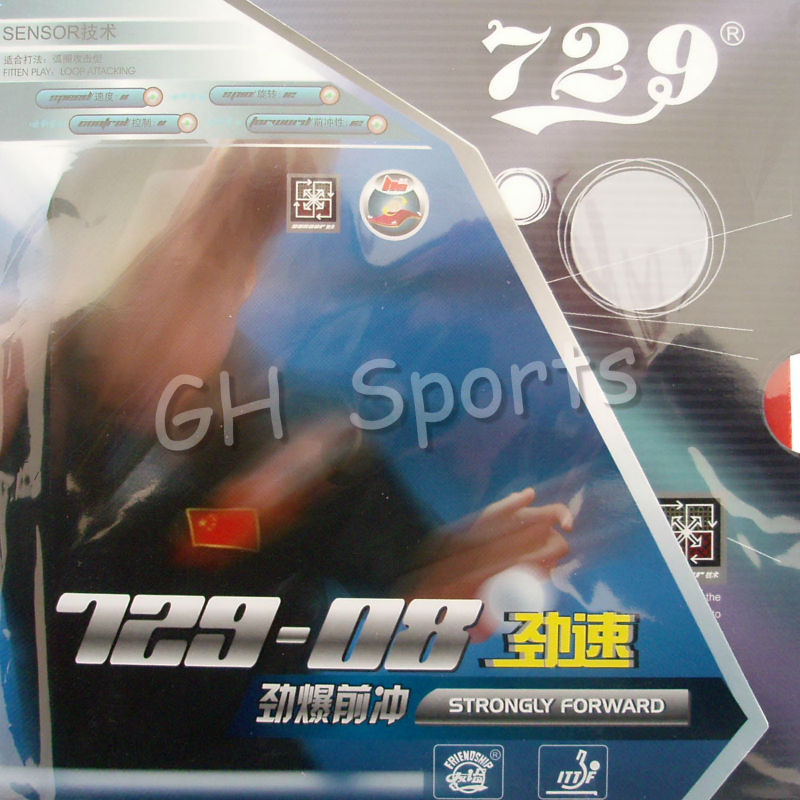 729 729-08 Strongly Forward Pips In Table Tennis Rubber With Sponge For PingPong Paddle Racket