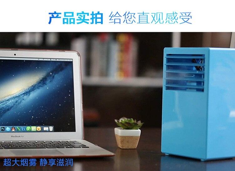 Express Free Shipping 5pcs Desktop Air Conditioning Green