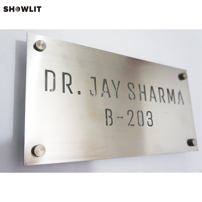 Laser Cut Brushed Stainless Steel Name Door Plate scallop laser cut dress