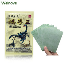 40Pcs/5Bags Arthritis Joint Pain Rheumatism Shoulder Patch Knee/Neck/Back Orthopedic Plaster Pain Relief Stickers D1308 40pcs 5bags medical arthritis pain plaster upper back muscle pain relief patch sciatica back pain stickers d1411