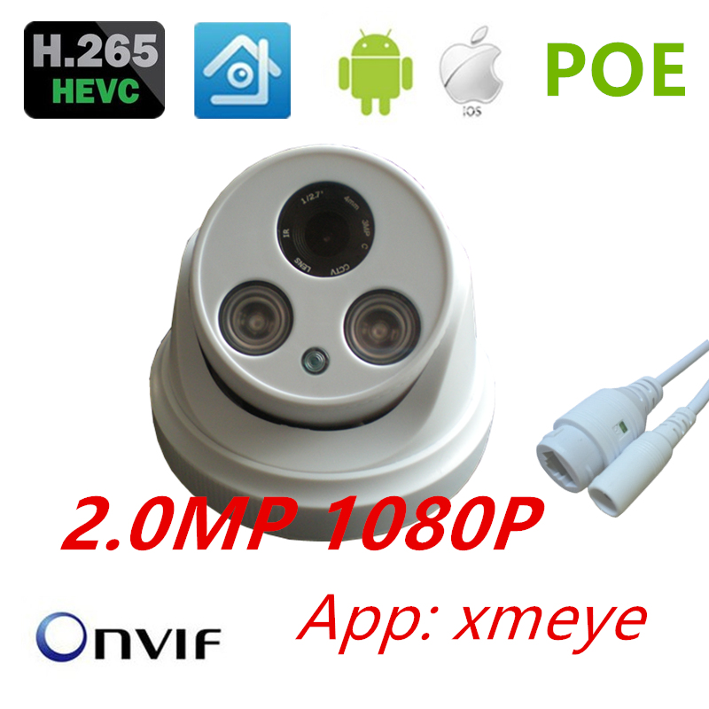 IEE802.3af PoE Indoor HD 1080P h265 onvif Array IR Night Vision ABS dome XMEYE IP Camera CCTV IPC CAM 2MP Security ONVIF ipc 4pcs lot 960p indoor night version ir dome camera 4 in1 camera 3 6mm lens p2p onvif abs plastic housing