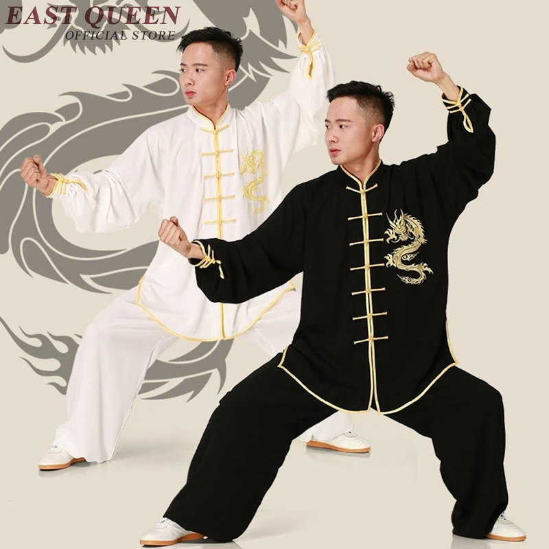 Wushu Kung Fu Taichi Martial Arts Uniform Clothes Sets 4 Colors 8 Model Numbers
