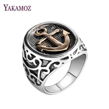 YAKAMOZ New Fashion Signet Ring for Men Women Crown Anchor Carving Silver Color Ring Size 7-10 Finger Jewelry Best Gifts