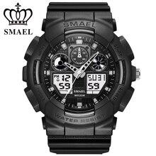 Smael diales del reloj cronógrafo digital de moda deportiva relojes de moda reloj de los hombres led militar reloj de buceo relojes de pulsera de los hombres al aire libre