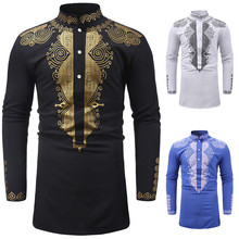 African Shirt Men Fashion Printed T Short Sleeve Casual Top Blouse