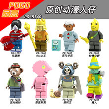 Super Heroes Legoing Cartoon Figures Adventure Time King of Ooo Mo and Bimo Lemon Duke Party Pat Prismo Building Blocks Kid Toys(China)