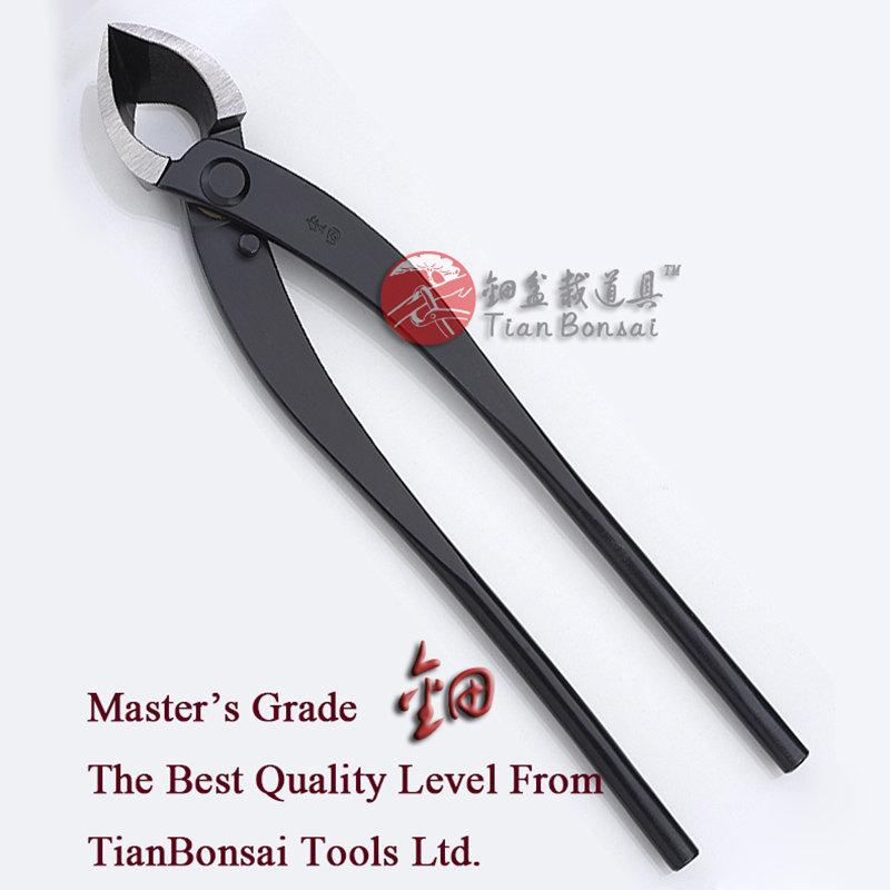 Branch Cutter Concave Straight Edge Cutter 280Mm (11-1/8) Carbon Steel Master Grade Bonsai Tools From TianBonsai