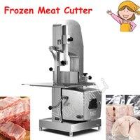 Замороженные мясо рыба говядины машина для резки кости стенд стальной пищевой процессор для дома или ресторана