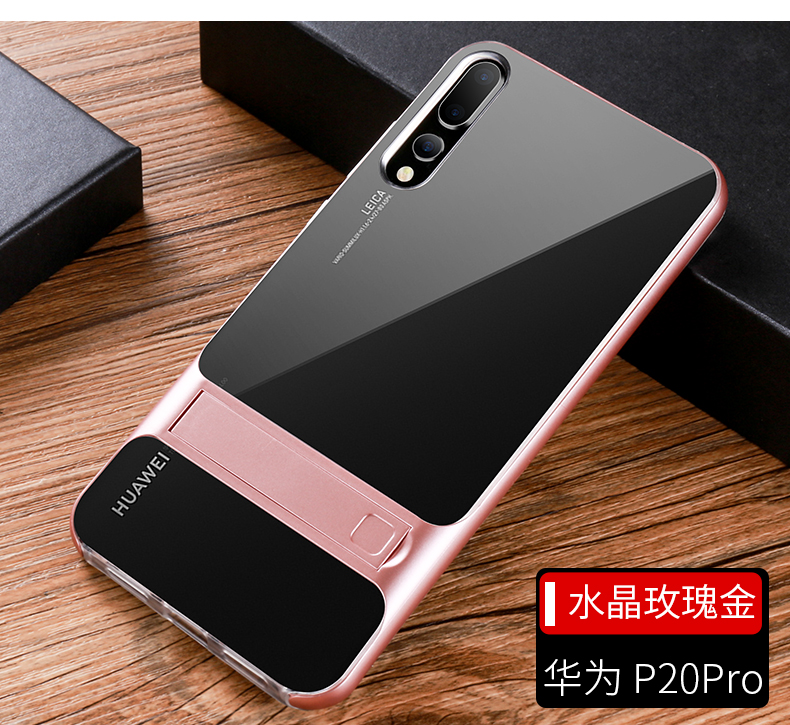 HTB1k2wPKbGYBuNjy0Foq6AiBFXaX Mobile Case Back Cover for Huawei P20 P20Pro Stand Case Cover Shockproof 360 Full Protective 3D Hybrid for HuaweiP20 Pro Fundas