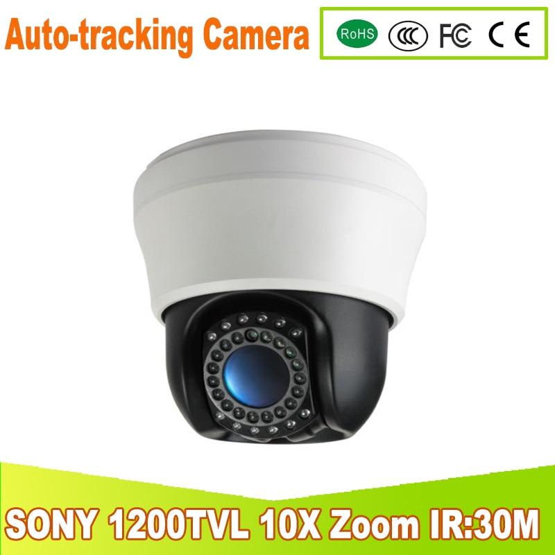 Бесплатные YUNSYE отслеживания доставки авто, 10x Оптический зум мини-камера крытый высокий автотрекинга 3,5-дюймовый мини высокоскоростная купольная ИК-30