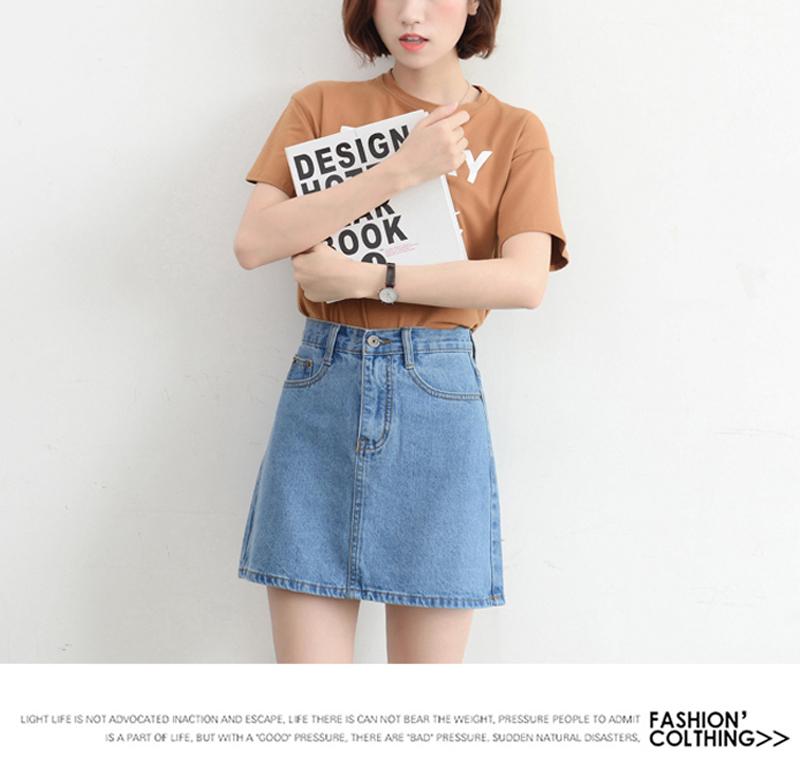 Lucyever Fashion Korean Summer Women Denim Skirt High Waist Black Mini Skirts Package Hip Blue Jeans Harajuku Plus Size Cotton 23