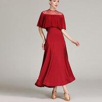 Ballroom dance dresses ballroom dancing dresses girls ballroom dresses cheap ruffle sleeve red green 1858