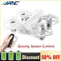 JJRC H63 Upgrade Mini Drone RC Quadcopter Altitude Hold Headless Mode Pocket Drones Gravity Sensor VS H43 Toys For Children Gift