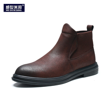 Men Winter Heel Shoes Square Heel Pointed Toe Ankle Boots Slip On Boots Thick Heel Winter Boots Black Wedding Shoes Man недорого