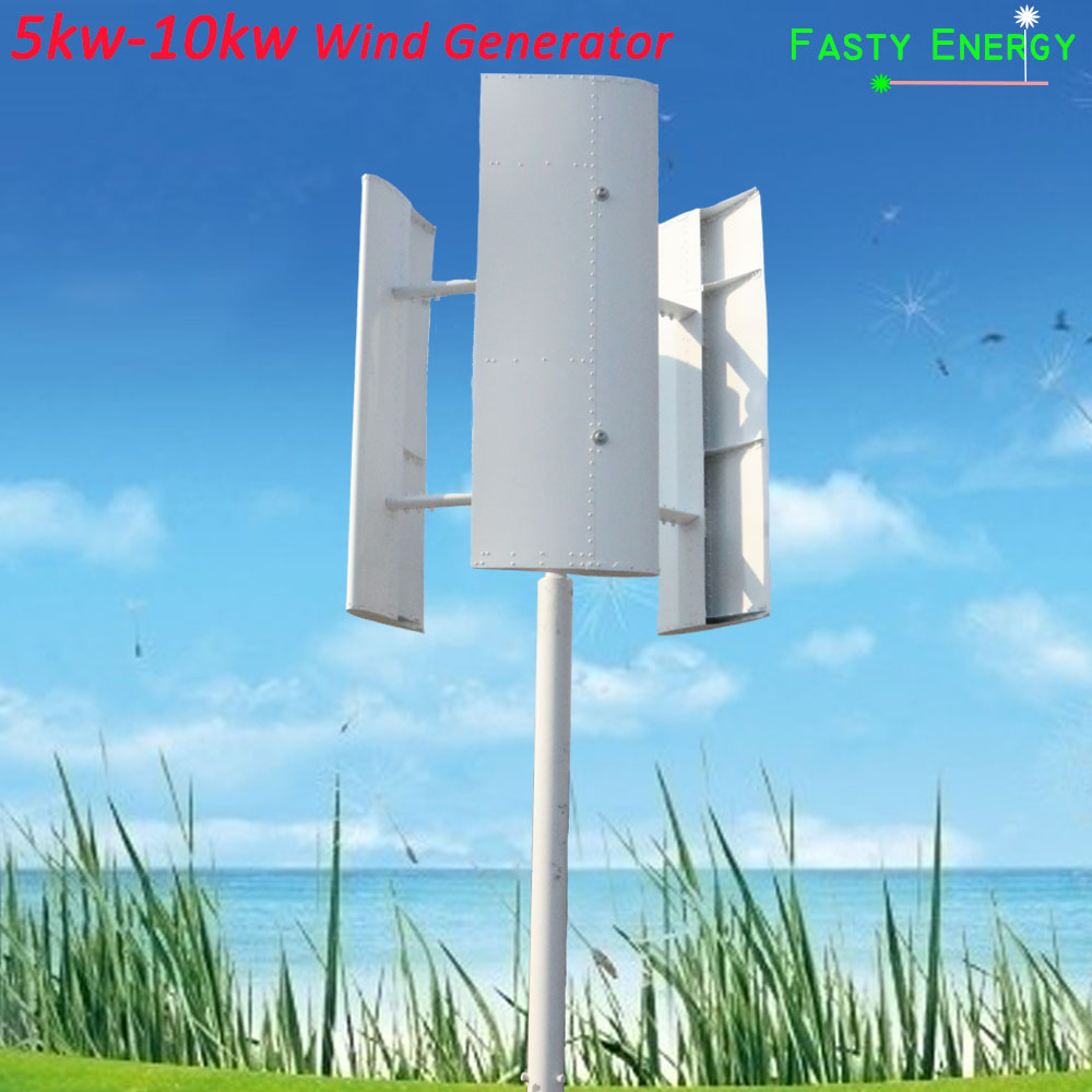 All kinds of cheap motor wind generator 10kw in All B