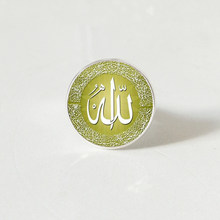 Arabic Muhammad Islamic Ring God Allah Charms silve Ring Men Religious Faith Muslim Jewelry Pulseira Masculina(China)