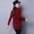 Grosso Casual Feminina Outono Inverno Básico Camiseta Números Textura Novidade Mulheres Calorosamente Pullovers O Pescoço Roupas de Algodão