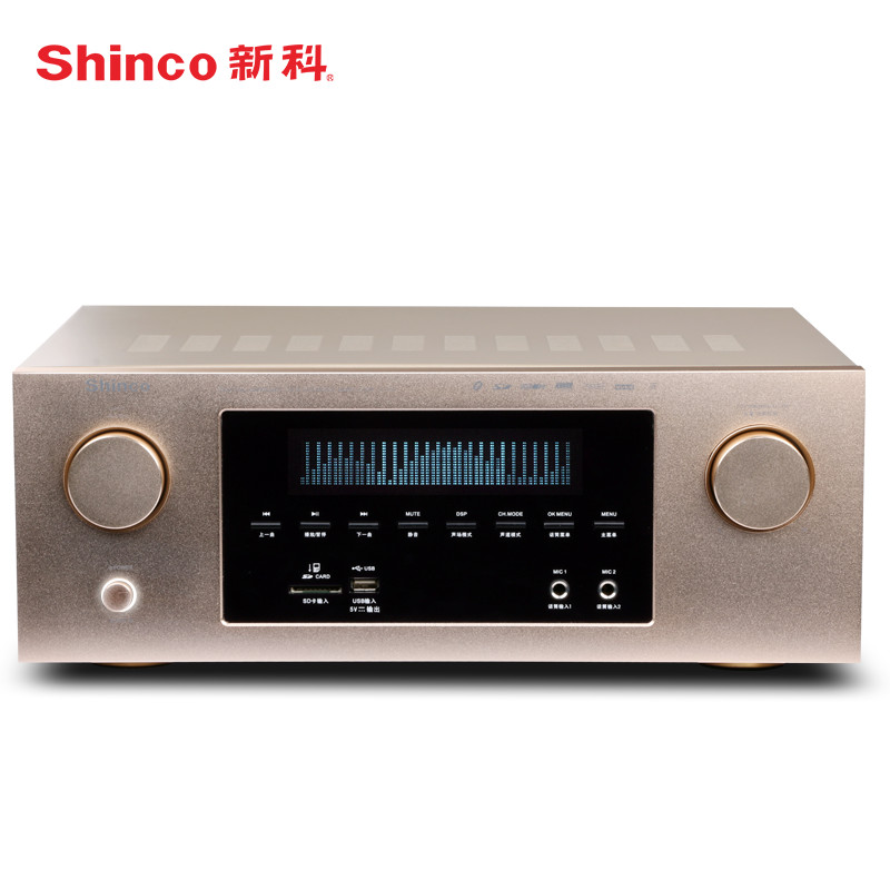 shinco x 300 home power amplifier 5 1 home theater digital bluetooth hifi high power amplifier. Black Bedroom Furniture Sets. Home Design Ideas