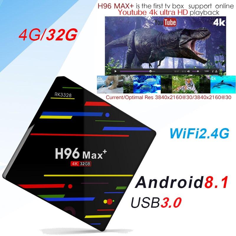 H96 MAX + RK3328 Android 8,1 ТВ коробка 4 ГБ Оперативная память 32 ГБ Встроенная память 4k WiFi H96 max плюс Декодер каналов кабельного телевидения H.265 USB 3,0 Media ...