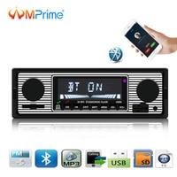 AMPrime 12V Bluetooth Auto Car Radio 1DIN Stereo Audio MP3 Player FM Radio Receiver Support Aux Input SD USB MMC Remote Control