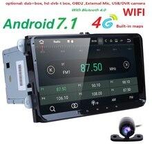 2 GRAM 2Din 9 inç Dört çekirdekli Android7.1 araba dvd GPS forVW Polo Jetta Tiguan passat b6 cc fabia ayna-bağlantı 4 Gwifi Radyo CD içinde dash