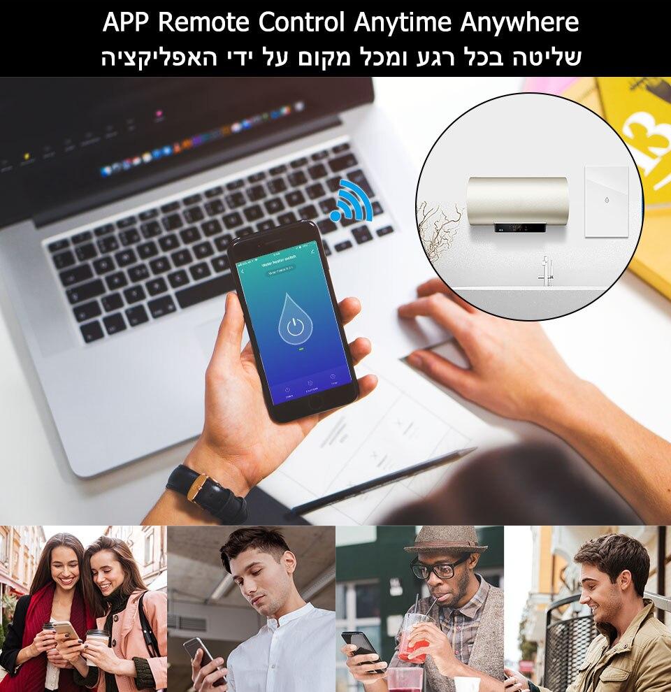 WiFi умный бойлер водонагреватель Smart Life Tuya APP стеклянная панель Пульт дистанционного управления Amazon Alexa Echo Google Home Голосовое управление