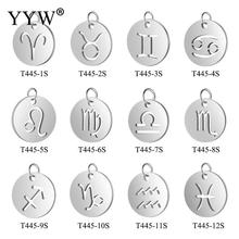 Stainless Steel 12mm Zodiac Charm Pendants for Jewelry Making Never Fade 12 Signs Constellation Metal Charms 10pcs/lot