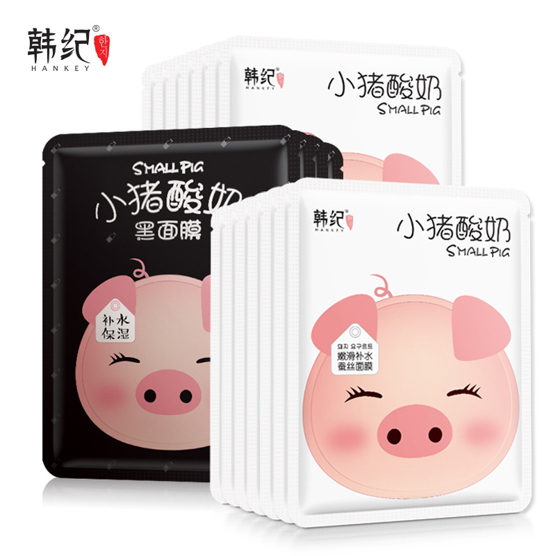 HANKEY Small Pig Hydrating Facemask Whitening Facial Black Mask Smooth Silk Mask Oil-control Contractive Pore Face Skin Care