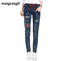 2017 fat mm spring new fashion embroidery women's jeans plus fat to increase the number of women loose Harlan feet pants