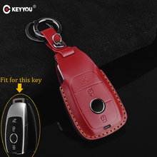 KEYYOU Leather Car Key Case For Mercedes Benz AMG 2017 E Class W213 key Chain Ring Cover Styling Accessories 3 Color