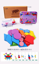 Wooden Montessori jigsaw Puzzles toy Iron box fun puzzle Baby Model Building Kits puzzle Children's Educational puzzle Wood Toys цены