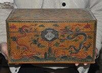 Рождество 13 старый дворец китайской династии лакированные Дерево Дракон коробка для хранения сундук Хэллоуин