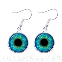 Japan NARUTO Jewelry Uchiha Sasuke Sharingan Earrings Uzumaki Naruto Red Eye Locket Eye Jewelry Ball Drop Earrings Lover Gift(China)