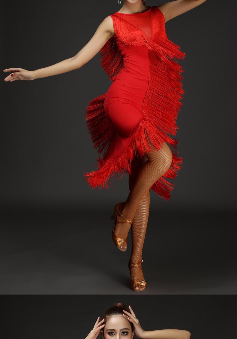 картинки платья для танца латино смотровую