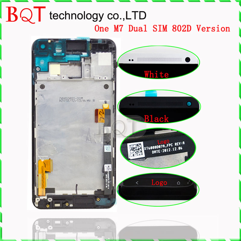 BQT Store LCD Frame for HTC HTC One M7 LCD Display with Touch Screen Digitizer Glass