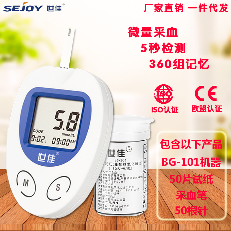 2018 Glucometer Blood Glucose Meter For Intelligent Glucose Meter Blood Test Paper 50pcs bottle Automatic Glycemic Instrument in Blood Glucose from Beauty Health