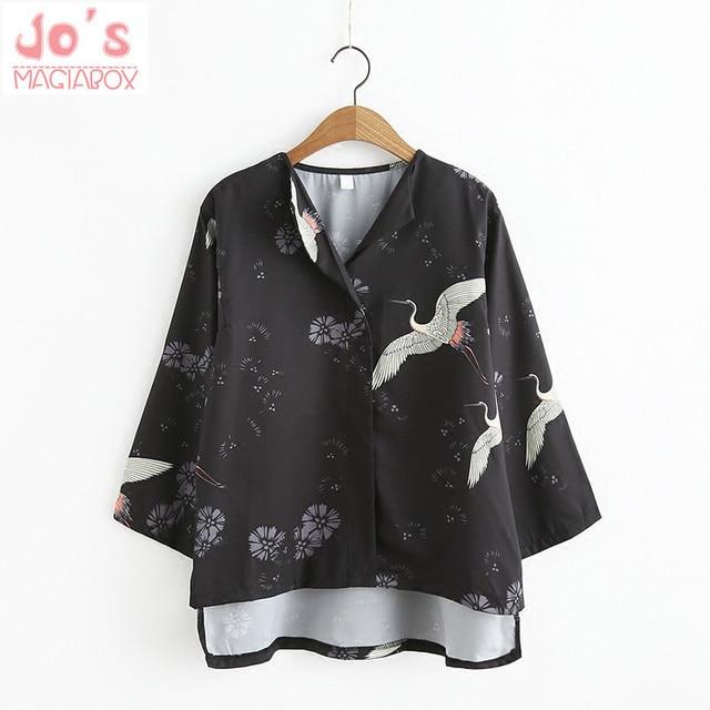2017 Verão Cardigan Quimono Japonês mancha Feminino Blusa Mulheres Camisa Jiu Jitsu Kimono Sexy Maxi Kawaii Harajuku Plus Size Aves