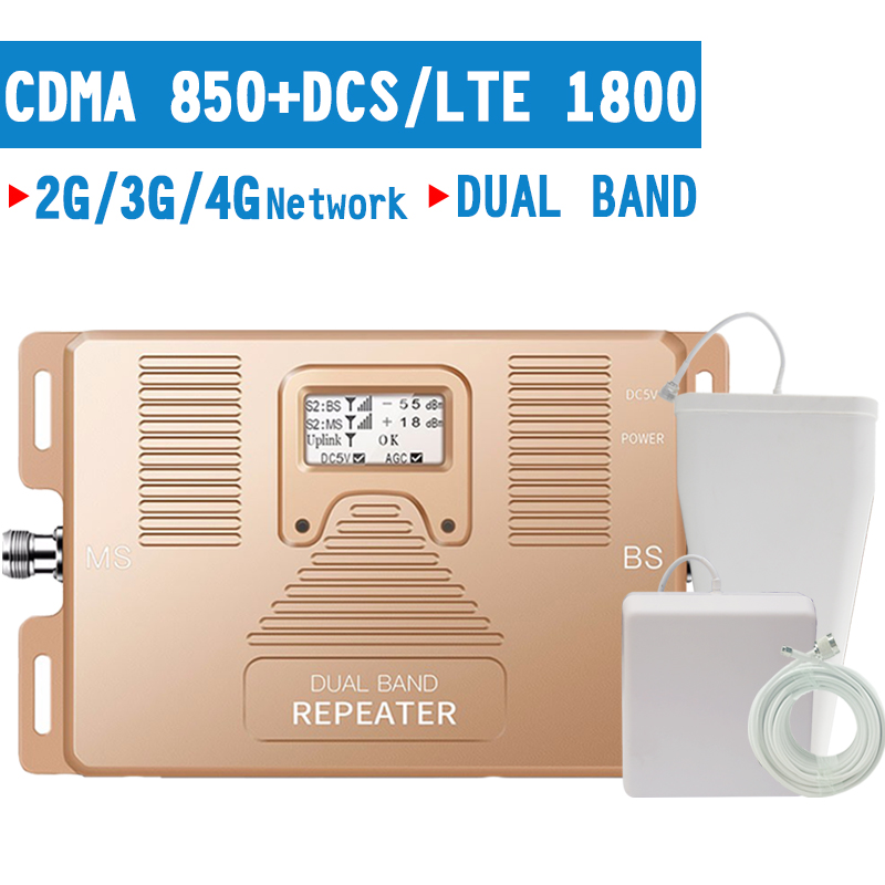Walokcon 3G 4G Cellular Signal Repeater CDMA 850 DCS 1800 Dual Band Mobile Phone Booster 4G LTE Amplifier 70dB Gain LCD Display