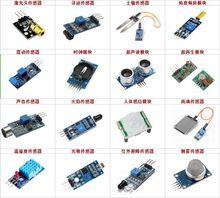 The Sensor Module Kit, 16 Kinds of Sensor For Raspberry pi 2 Model B, (included HC-SR04 Sensor etc.)