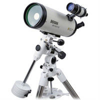 Telescopio astronómico Bosma Maca + montura Ecuatorial HD grado profesional Fever Deep Space 1301900|Telescopios y binoculares| |  -