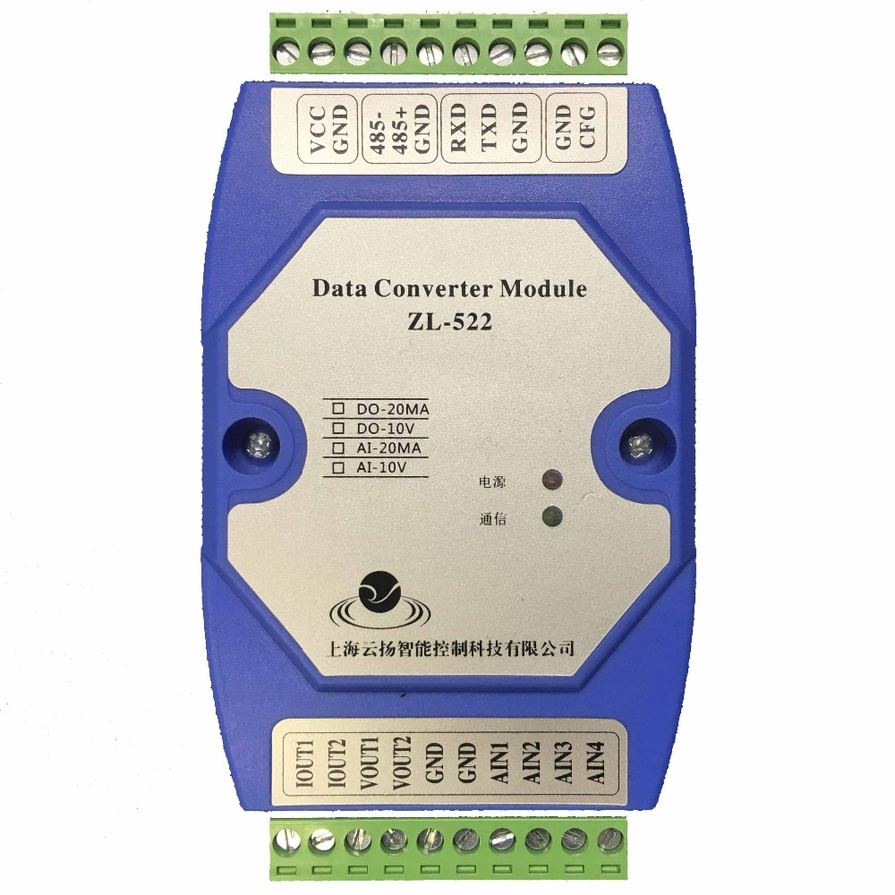 4 analog inputs 2 analog output RS232/RS485 dual serial port 0-10V to 4-20MA 1 port rs232 rs485 to 4 port rs485 serial port hub